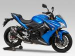 Silencieux homologue Yoshimura R 11 METAL MAGIC GSX S1000   F  17 18