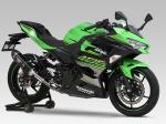 Silencieux homologue Yoshimura R 77S METAL MAGIC Ninja 400  18 19